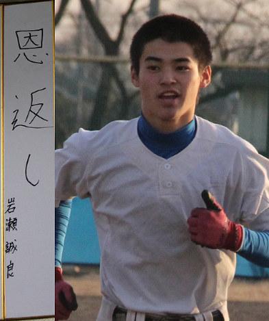 西川愛也の画像 p1_26