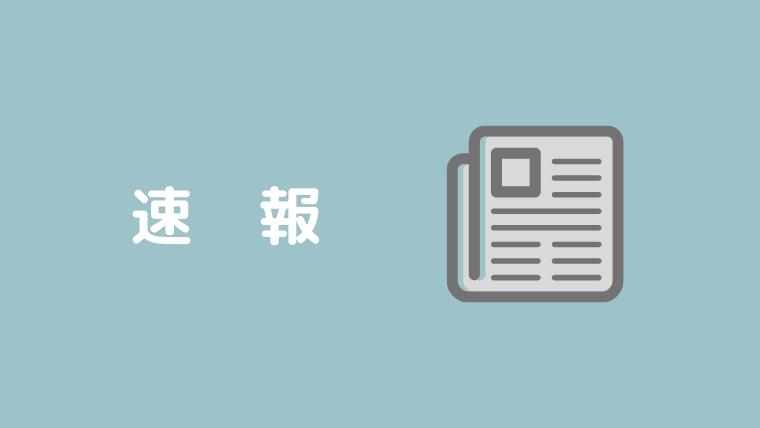 埼玉 県 高校 野球 秋季 大会 速報